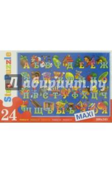 Step Puzzle-24 MAXI 70003 Алфавит.