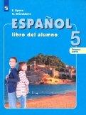 Испанский язык. 5 класс. Учебник. В 2-х частях