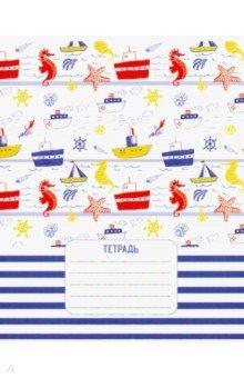 """Тетрадь школьная """"Моря и океаны"""" (24 листов, А5+, линия, в ассортименте) (49522)"""