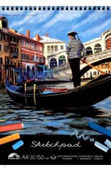 """Альбом для пастели """"Венеция"""" (30 листов, А4, черная бумага) (49781)"""