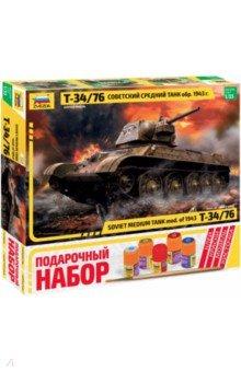 Купить Сборная модель Советский средний танк Т-34/76 (обр. 1943) (3535П), Звезда, Бронетехника и военные автомобили (1:35)
