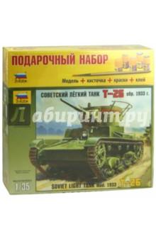 Советский легкий танк Т-26 образца 1933 г. (3538П) 1 35 звезда т 26