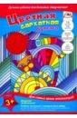 Обложка Бумага цв.бархатная 10л,10цв,Цветн.кошка,С0711-05