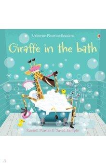 Giraffe in the Bath, Usborne, Художественная литература для детей на англ.яз.  - купить со скидкой