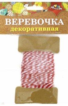 Купить Декоративная веревочка двухцветная: красная с белым (С5066-01), АппликА, Скрапбук