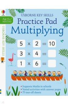 Купить Multiplying Practice Pad. Age 6-7, Usborne, Книги для детского досуга на английском языке