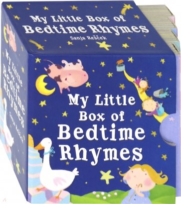 favourite bedtime nursery rhymes - 363×410