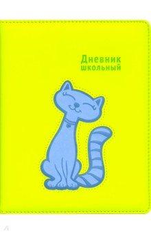 """Дневник школьный """"Голубой кот"""" (А5, 48 листов, твердый переплет, искуственная кожа) (48559)"""