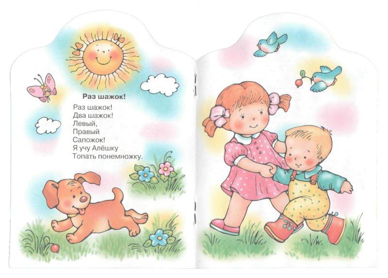 Иллюстрация 1 из 3 для Зарядка!   Лабиринт - книги. Источник: Лабиринт