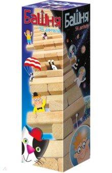 Купить Игры из дерева. Башня (3575), Дрофа Медиа, Строим башню