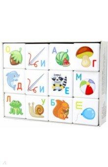 """Кубики для умников """"Азбука"""" 12 штук (00712)"""