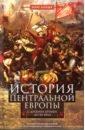 История Центральной Европы с древних времен до ХХ века, Халецки Оскар
