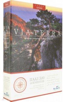 Купить Пазл-500 Via Terra. Золотая осень в Крыму (04946), Оригами, Пазлы (400-600 элементов)