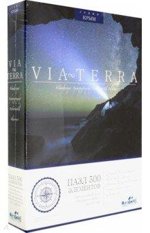 Купить Пазл-500 Via Terra. Звездное небо (04947), Оригами, Пазлы (400-600 элементов)