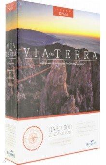 Купить Пазл-500 Via Terra. На вершине Ай-Петри (04949), Оригами, Пазлы (400-600 элементов)