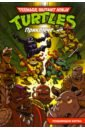 Черепашки-Ниндзя Приключения Кн. 4. Решающая битва, Браун Райан,Кларрейн Дин