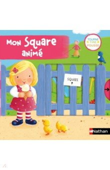 Купить Mon square anime, Nathan, Литература на французском языке для детей