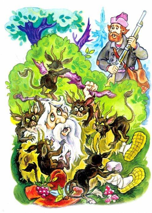 Иллюстрация 1 из 2 для Диво-дивное | Лабиринт - книги. Источник: Лабиринт