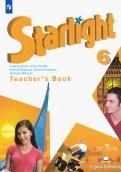 Английский язык. 6 класс. Книга для учителя. Углубленный уровень
