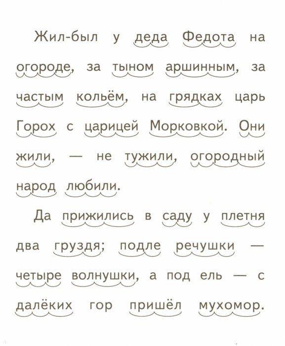 Иллюстрация 1 из 2 для Грибы-вояки - А. Федоров-Давыдов | Лабиринт - книги. Источник: Лабиринт
