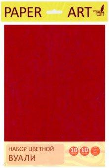 "Вуаль цветная ""Палитра"" (10 листов, 10 цветов, 20х28 см) (НЦВ1010296)"