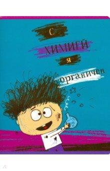 """Тетрадь предметная """"Хулиган. Химия"""" (27105)"""