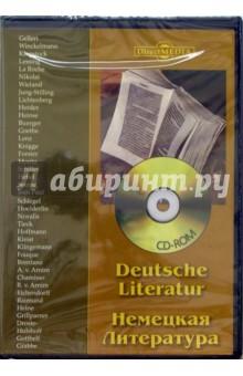Немецкая литература (CDpc) трудовой договор cdpc