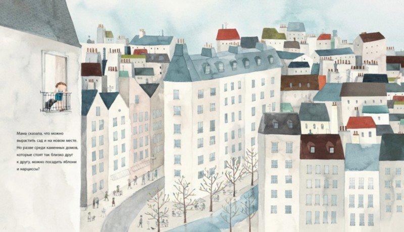 Иллюстрация 1 из 32 для Цветочный лес - Анна Уокер   Лабиринт - книги. Источник: Лабиринт