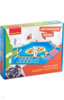 Купить Игра настольная, обучающая ИЩЕМ ТАЛАНТЫ (ВВ3456), BONDIBON, Обучающие игры