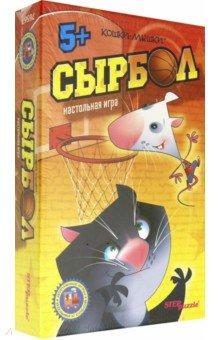 """Настольная игра """"Сырбол"""" (""""Кошки-мышки"""") (76567)"""