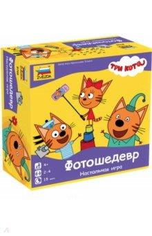 Купить Настольная игра Три кота. Фотошедевр (8768), Звезда, По мотивам сказок и мультфильмов