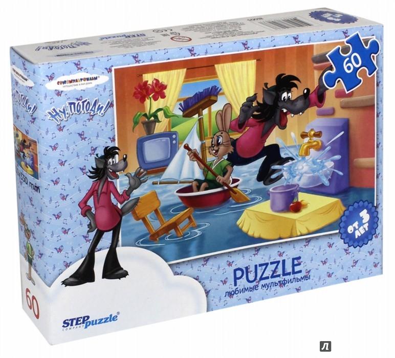 Иллюстрация 1 из 13 для Step Puzzle-60 81003 Ну, погоди! (потоп) | Лабиринт - игрушки. Источник: Лабиринт