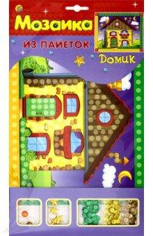 Купить Мозаика из пайеток А4 Домик (М-4349), Рыжий Кот, Аппликации