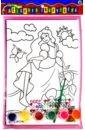 Обложка Раскраска со стразами