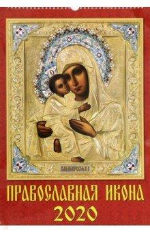 """Календарь 2020 """"Православная Икона"""" (12002)"""