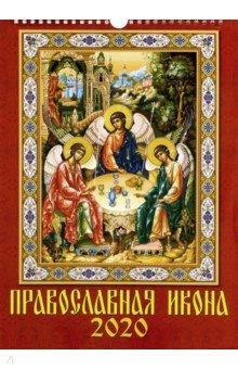 """Календарь 2020 """"Православная икона"""" (11006)"""