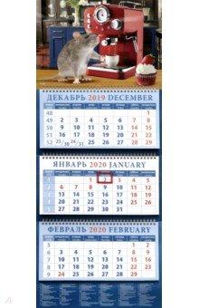 """Календарь на 2020 год квартальный """"Символ года. Немного взбодрит"""" (14007)"""