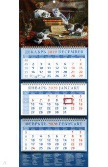 Zakazat.ru: Календарь 2020 квартальный Играющие котята Корнелиус Раафорст (14028).