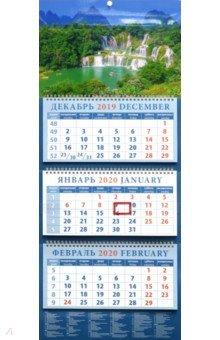 Zakazat.ru: Календарь 2020 квартальный Красивая панорама с водопадом (14036).