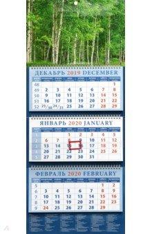 Zakazat.ru: Календарь 2020 квартальный Березовая роща (14038).
