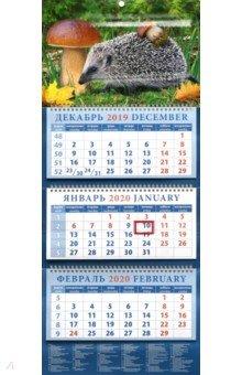Zakazat.ru: Календарь 2020 квартальный Ежик с грибом (14058).