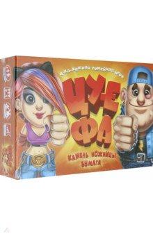 Купить Настольная игра Камень, ножницы, бумага — ЦУЕФА (DJ-BG12), Do Joy, Другие настольные игры