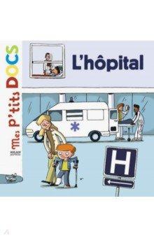 Купить L'hopital, Milan (France), Литература на французском языке для детей