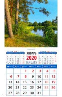 """Календарь 2020 """"Сосны у воды"""" (20011)"""
