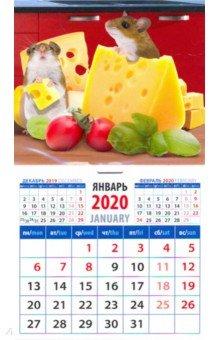 """Календарь 2020 """"Символ года. Мечты сбываются"""" (20025)"""