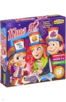 Купить Игра семейная настольная Кто я? (Ф86077), Фортуна, Другие настольные игры