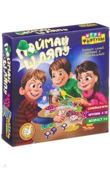 Купить Игра семейная настольная Поймай шляпу (Ф93363), Фортуна, Другие настольные игры