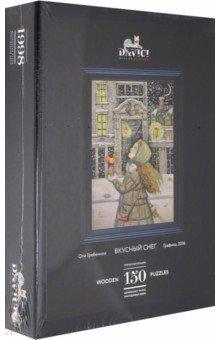 Купить Пазл Вкусный снег 150 деталей, DaVICI, Пазлы (100-170 элементов)