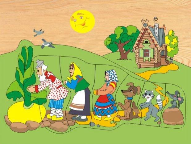 Иллюстрация 1 из 12 для Репка | Лабиринт - игрушки. Источник: Лабиринт