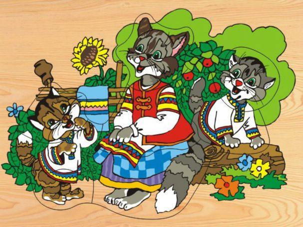 Иллюстрация 1 из 3 для Кошка с котятами | Лабиринт - игрушки. Источник: Лабиринт